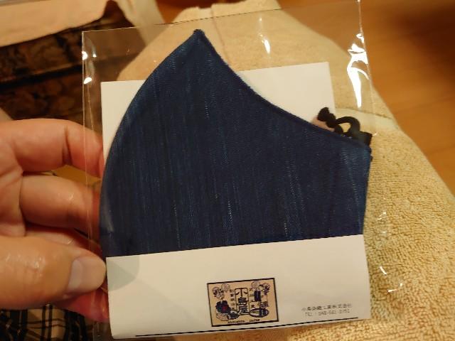 f:id:kiha-gojusan-hyakusan:20210621004650j:image