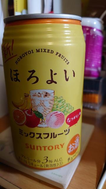 f:id:kiha-gojusan-hyakusan:20210621005220j:image