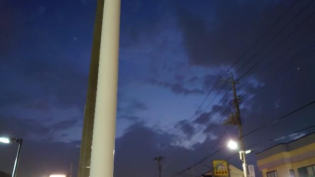 f:id:kiha-gojusan-hyakusan:20210625005442j:image
