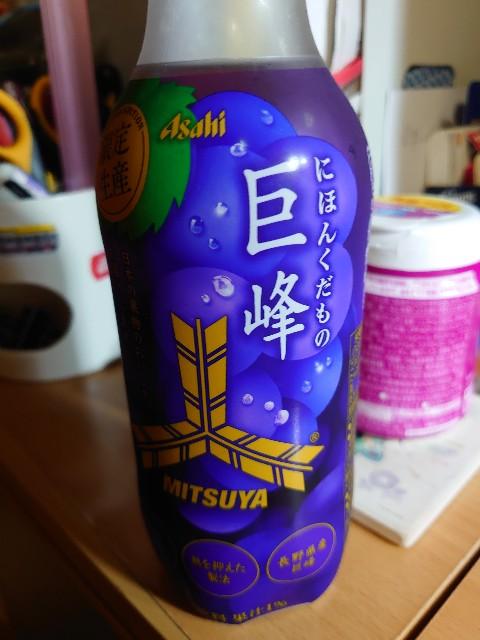 f:id:kiha-gojusan-hyakusan:20210711014413j:image