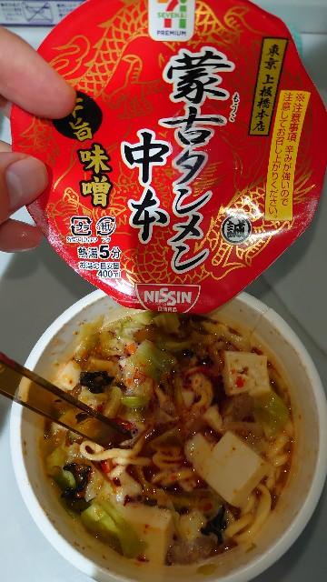 f:id:kiha-gojusan-hyakusan:20210716184358j:image