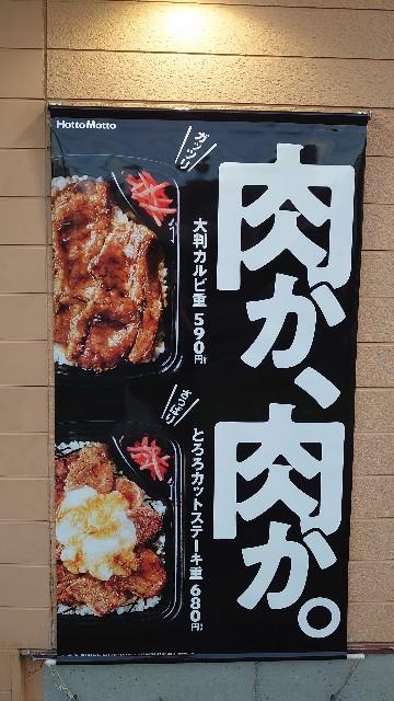 f:id:kiha-gojusan-hyakusan:20210718211411j:image