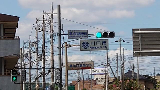 f:id:kiha-gojusan-hyakusan:20210723162717j:image