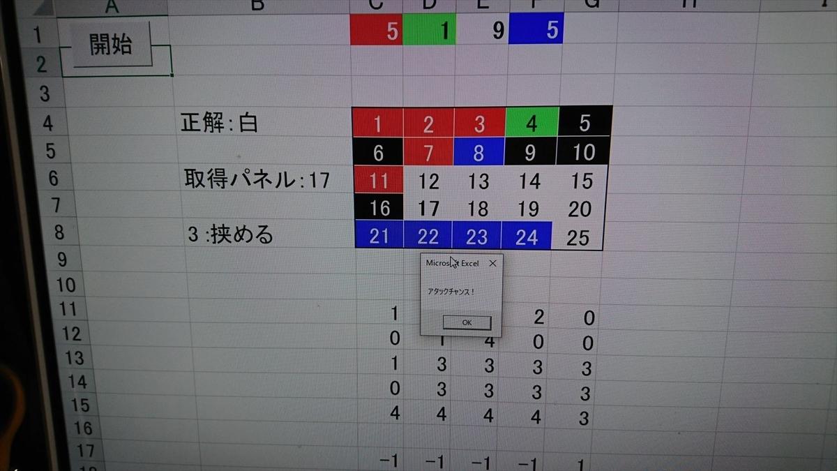 f:id:kiha-gojusan-hyakusan:20210724010936j:plain