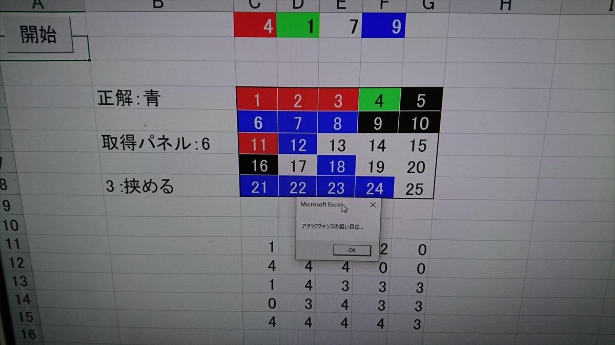 f:id:kiha-gojusan-hyakusan:20210724011010j:plain