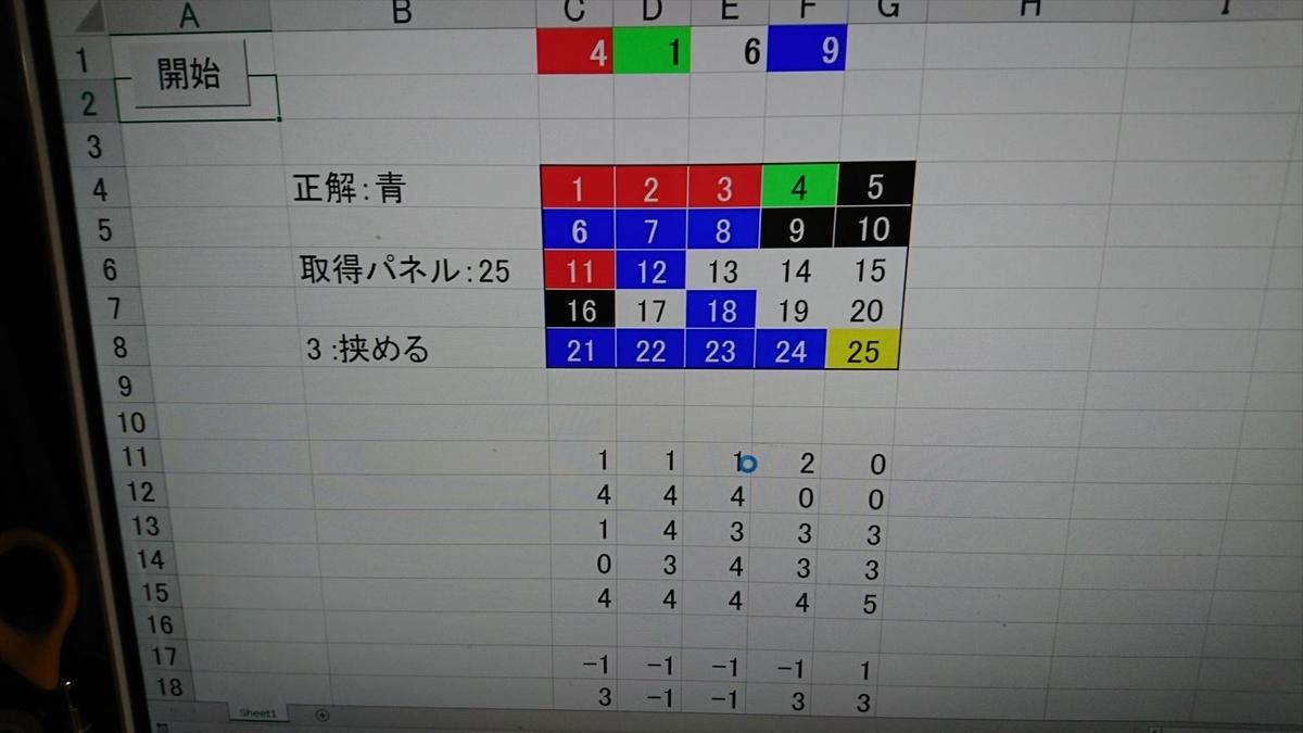 f:id:kiha-gojusan-hyakusan:20210724011048j:plain