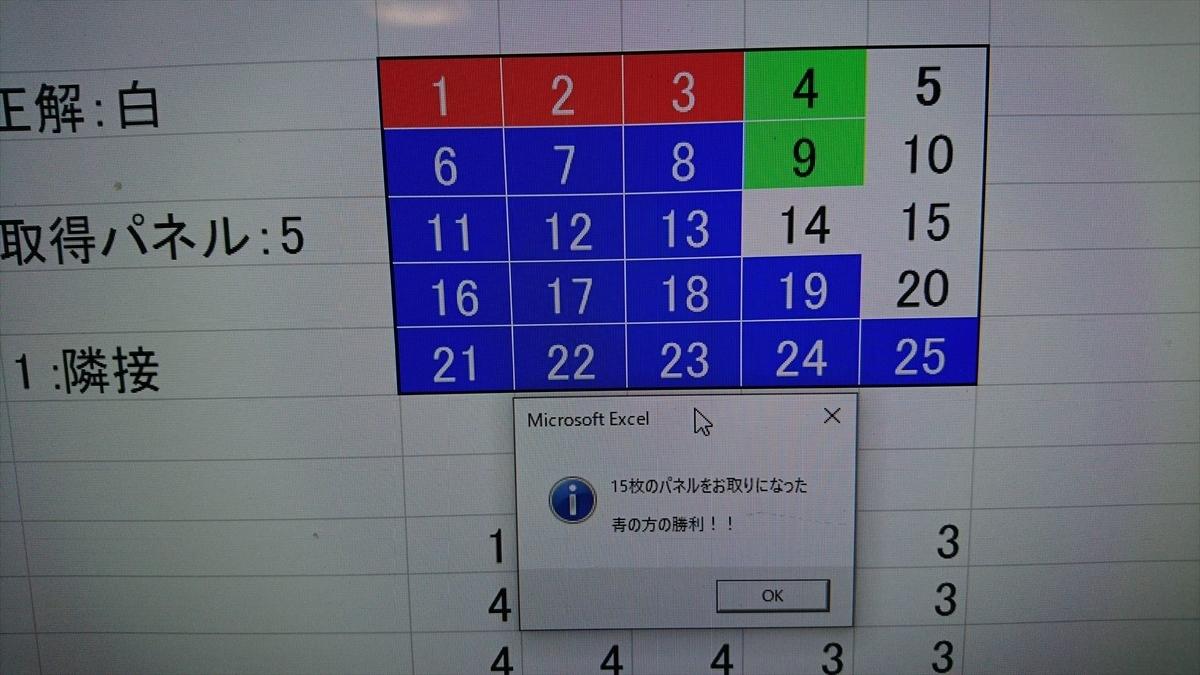 f:id:kiha-gojusan-hyakusan:20210724011133j:plain