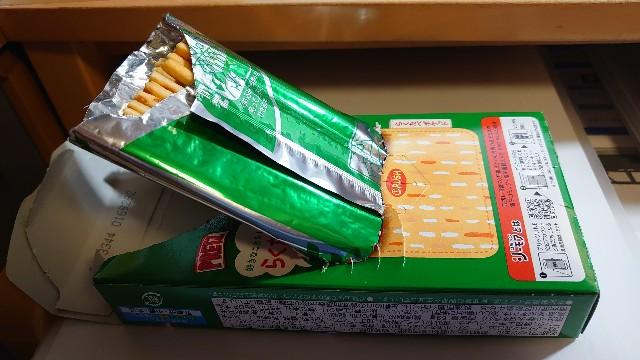 f:id:kiha-gojusan-hyakusan:20210725145720j:image