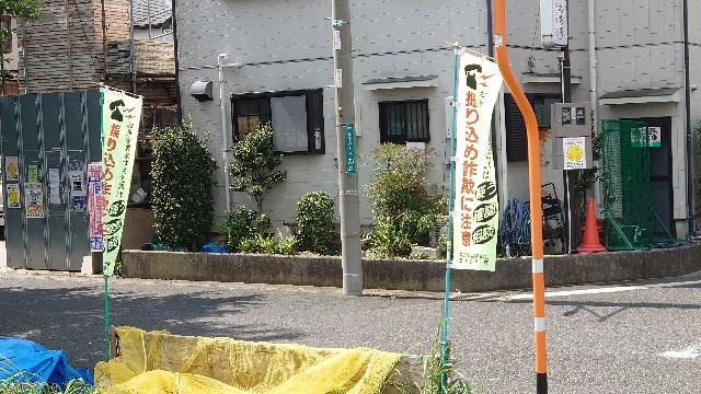 f:id:kiha-gojusan-hyakusan:20210725225602j:image