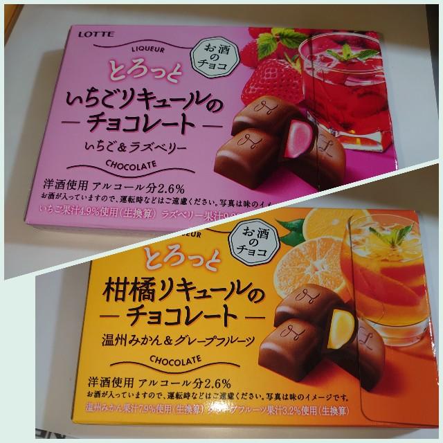 f:id:kiha-gojusan-hyakusan:20210725230024j:image