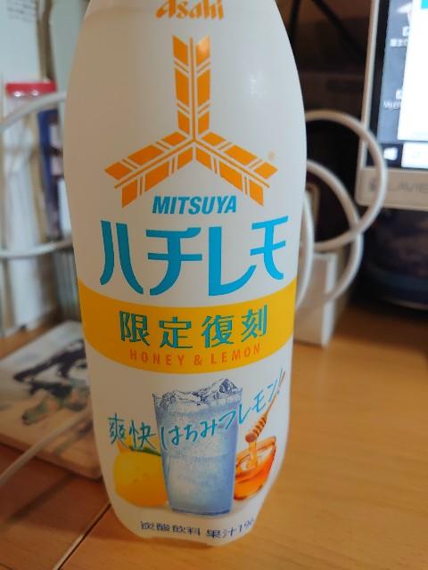 f:id:kiha-gojusan-hyakusan:20210727000824j:image