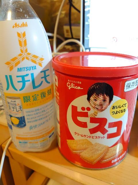 f:id:kiha-gojusan-hyakusan:20210727000837j:image