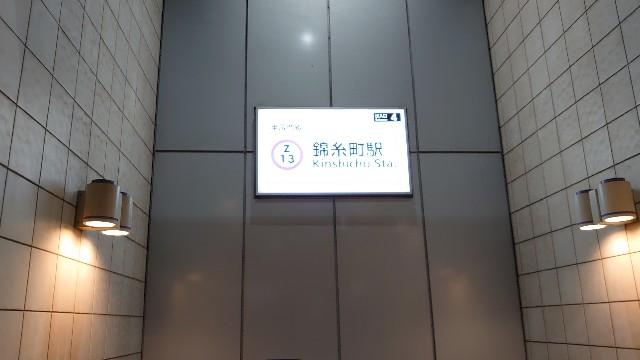 f:id:kiha-gojusan-hyakusan:20210727192335j:image