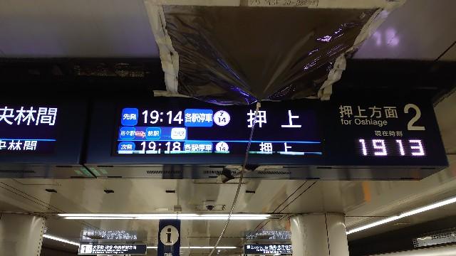 f:id:kiha-gojusan-hyakusan:20210727192354j:image