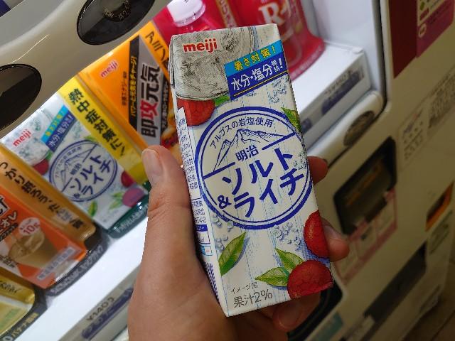f:id:kiha-gojusan-hyakusan:20210727194227j:image