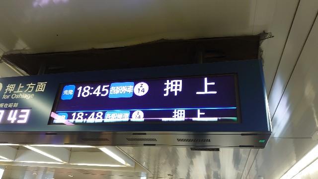 f:id:kiha-gojusan-hyakusan:20210729212648j:image