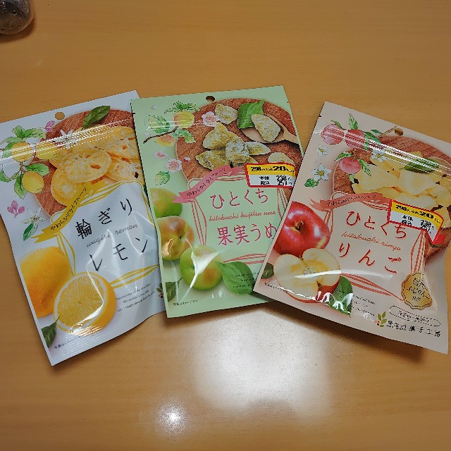 f:id:kiha-gojusan-hyakusan:20210729230643j:image