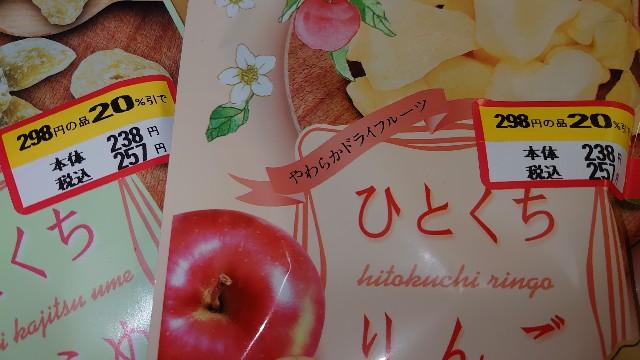 f:id:kiha-gojusan-hyakusan:20210729230652j:image
