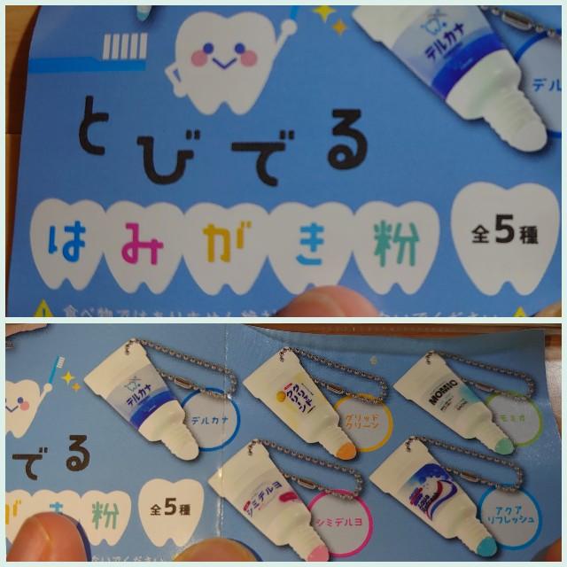 f:id:kiha-gojusan-hyakusan:20210729232807j:image
