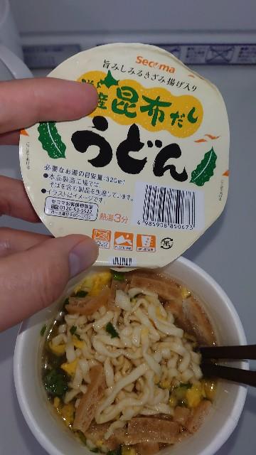 f:id:kiha-gojusan-hyakusan:20210730190432j:image