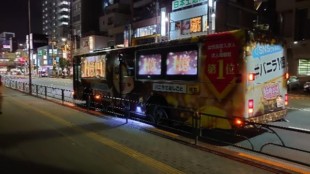 f:id:kiha-gojusan-hyakusan:20210730222135j:image