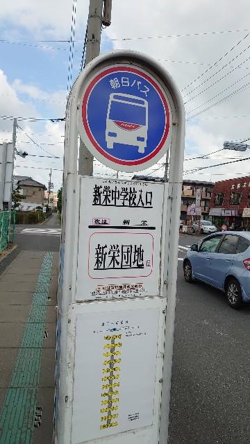 f:id:kiha-gojusan-hyakusan:20210731122815j:image