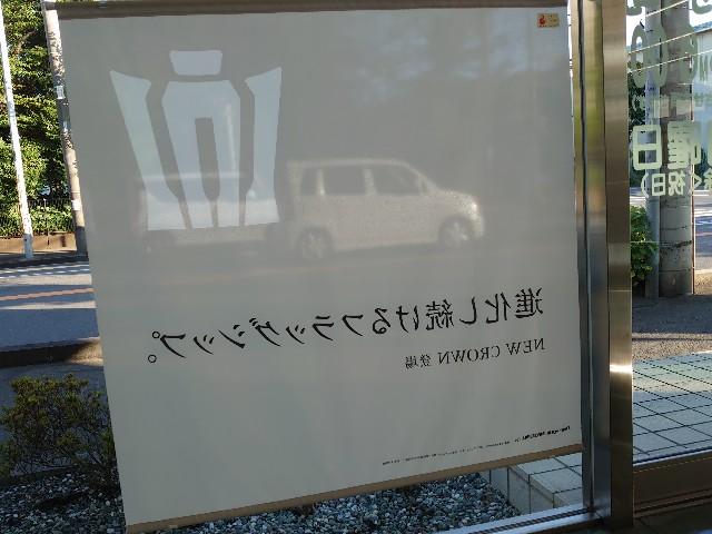 f:id:kiha-gojusan-hyakusan:20210731202428j:image