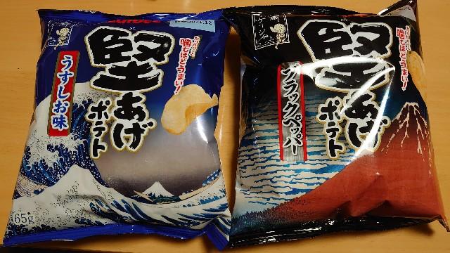 f:id:kiha-gojusan-hyakusan:20210731230307j:image