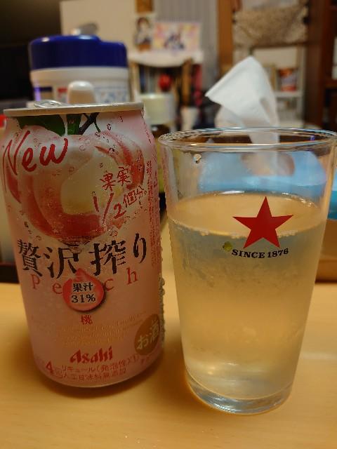 f:id:kiha-gojusan-hyakusan:20210801214608j:image