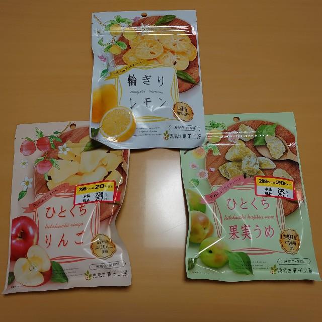 f:id:kiha-gojusan-hyakusan:20210801225935j:image