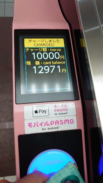 f:id:kiha-gojusan-hyakusan:20210802225913j:image