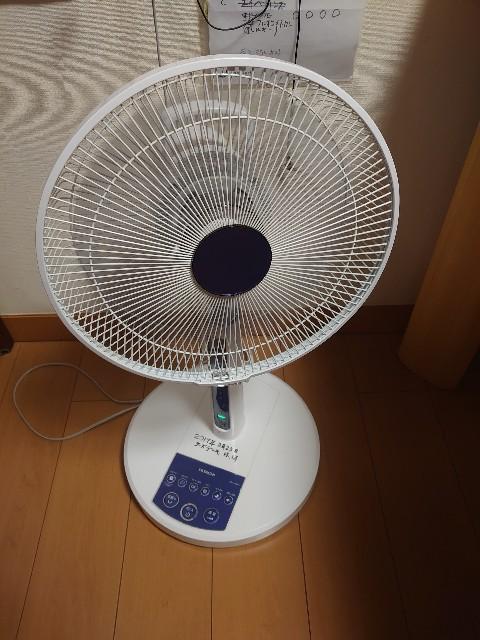 f:id:kiha-gojusan-hyakusan:20210805205913j:image
