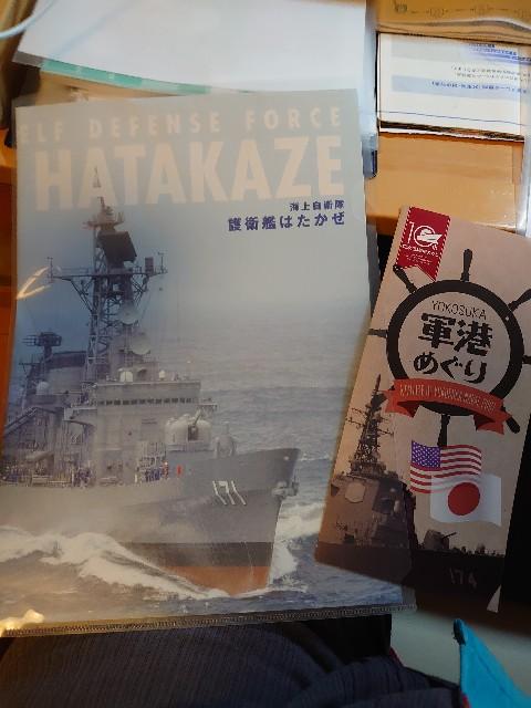f:id:kiha-gojusan-hyakusan:20210809025324j:image