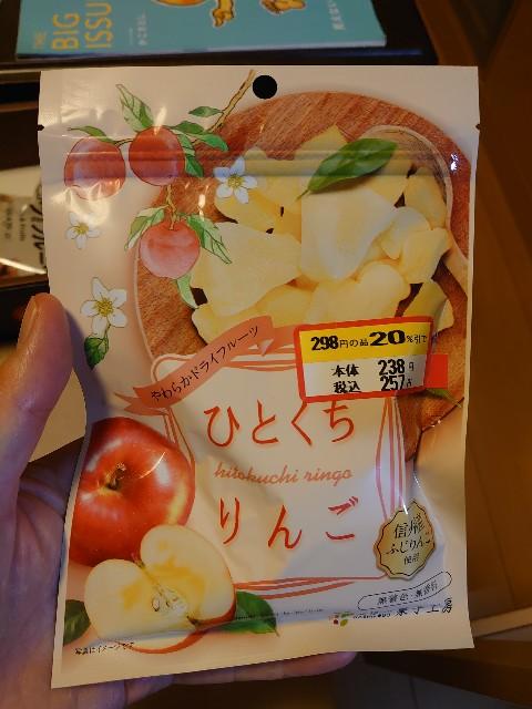f:id:kiha-gojusan-hyakusan:20210816013457j:image