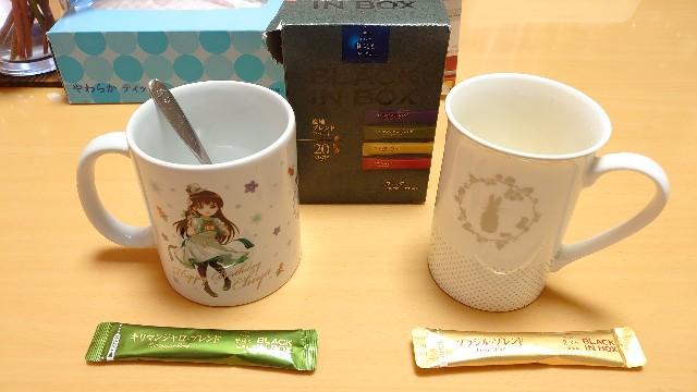 f:id:kiha-gojusan-hyakusan:20210822174639j:image