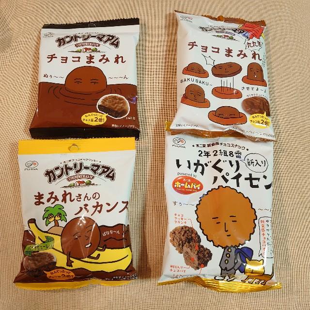 f:id:kiha-gojusan-hyakusan:20210905130536j:image