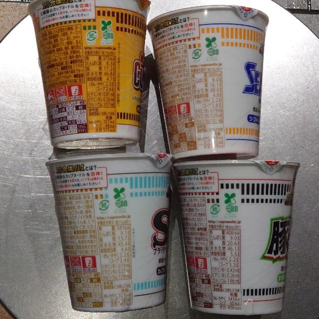 f:id:kiha-gojusan-hyakusan:20210916124102j:image