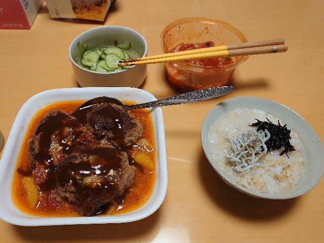 f:id:kiha-gojusan-hyakusan:20210916212343j:image
