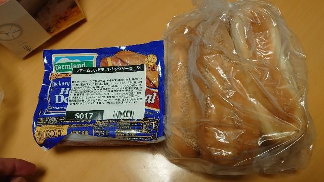 f:id:kiha-gojusan-hyakusan:20210916212531j:image