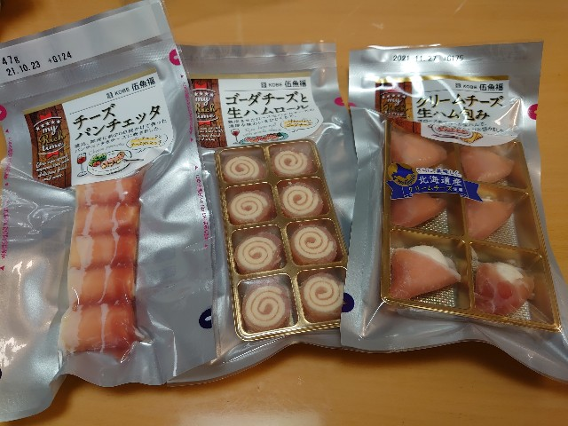 f:id:kiha-gojusan-hyakusan:20210916213005j:image
