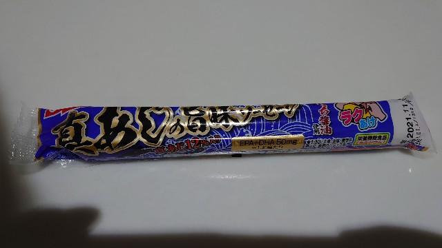 f:id:kiha-gojusan-hyakusan:20210917125421j:image
