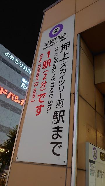 f:id:kiha-gojusan-hyakusan:20210917234712j:image