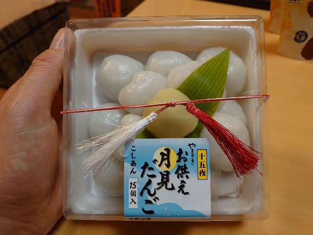 f:id:kiha-gojusan-hyakusan:20210919202054j:image