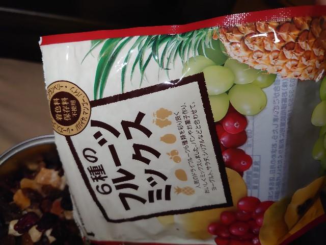 f:id:kiha-gojusan-hyakusan:20210920044401j:image