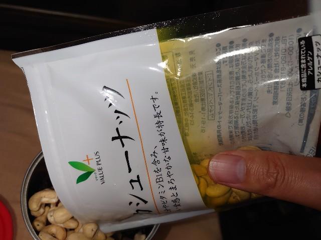 f:id:kiha-gojusan-hyakusan:20210920044408j:image