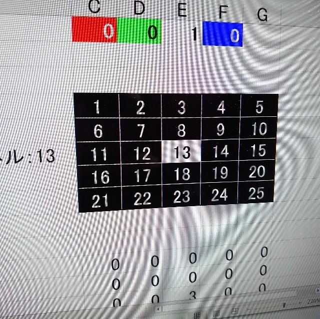 f:id:kiha-gojusan-hyakusan:20210920201311j:image