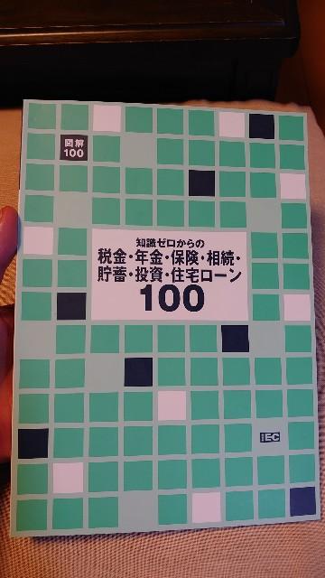 f:id:kiha-gojusan-hyakusan:20210924005056j:image