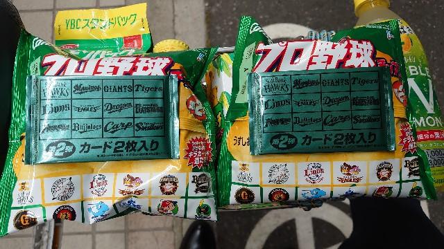 f:id:kiha-gojusan-hyakusan:20210925172153j:image