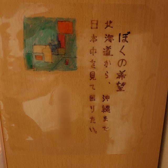 f:id:kiha-gojusan-hyakusan:20210926215629j:image