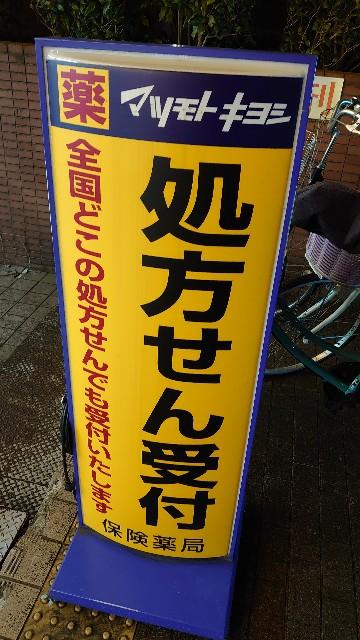 f:id:kiha-gojusan-hyakusan:20210927213939j:image